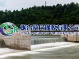 桑尼橡胶合页活动坝价格 气盾坝生产厂家