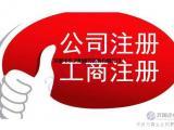 注册香港公司要多少钱_如何办理香港公司年审
