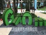 园林景观摆件制作玻璃钢休闲椅造型雕塑
