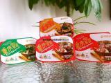 妈妈乡自加热冒菜小火锅,自加热米饭携带饮食