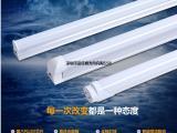 深圳LED灯 LED日光灯管 LED日光灯管生产厂家
