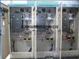 天津远程供水泵站自动监控系统设计制作