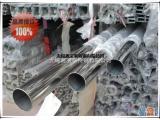 304不锈钢装饰管价格表