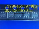 LN2556 56AN 56AM LED汽车灯驱动芯片