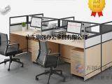 办公家具生产工艺特点