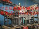 供应废钢破碎机,厂家直销废钢破碎机