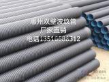 惠州HDPE双壁波纹管厂家直销