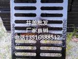 惠州井盖批发球墨铸铁井盖 复合井盖 沟盖板 水泥井盖