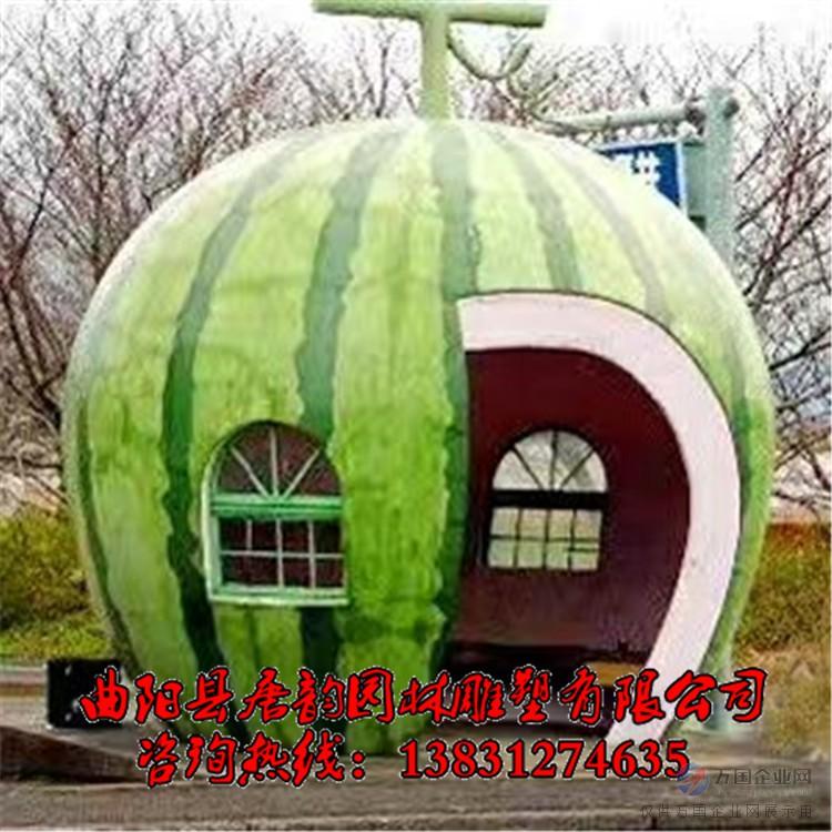 玻璃钢南瓜屋雕塑,水果蔬菜造型房子雕塑