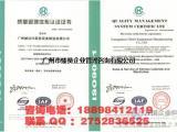 怎么办理ISO9001