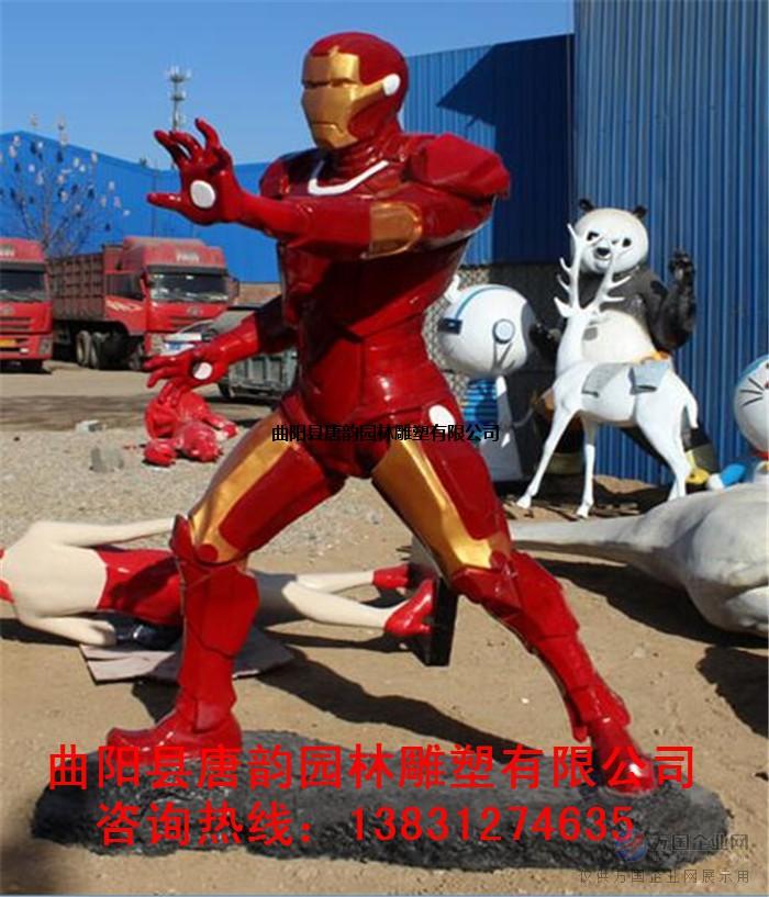 钢铁侠雕塑,漫威英雄人物雕塑