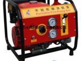 手抬式消防泵JBQ5.0/8.6单缸 汽油机11匹马力