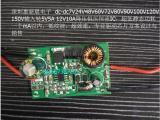 7-120V转5V3A降压恒压IC替代SY8501…