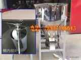 电动拌种机价格  小型电动拌种机说明