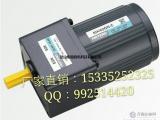 感应减速电机3IK、4IK、5IK、6IK单一方向减速马达
