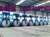 直径2米长30米的蒸压釜报价多少钱