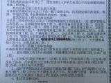 代办建筑机电安装工程专业承包资质丨北京建筑机电安装工程资质