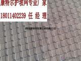 四川护坡网|护坡铁丝网|护坡钢丝网价格