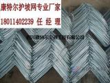 护坡网|护坡铁丝网|护坡钢丝网