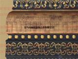 欧式ps发泡装饰线条框条,豪华版窗帘系列装修建材材料板
