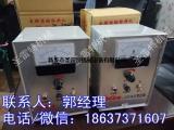 振动加料机速度控制器 XKZ-20G2控制箱 可控硅调节器