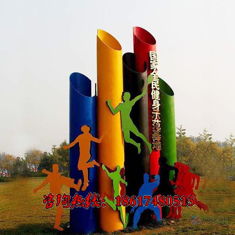 不锈钢运动人物镂空雕塑,体育剪影雕塑