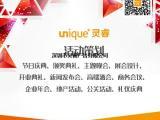深圳展会策划|科技活动策划|企业文化活动策划