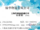上海到台湾的海运