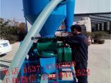防尘气力吸粮机 车载式软管吸粮机报价x7