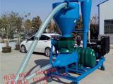 供应各种型号气力吸粮机 移动式车载吸粮机报价x7