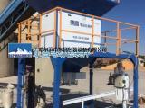 计量包装称哈尔滨市超高速电机灌包机大豆