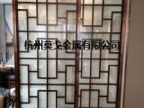 餐厅不锈钢屏风花格定制杭州不锈钢屏风隔断