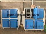 塑料废气处理 厂家直销等离子有机废气净化器 环保废气净化设备