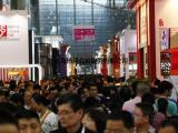 2017中国礼品展