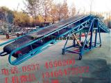 沙子石子皮带输送机 矿业用皮带输送机规格x7