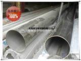 304不锈钢装饰管厂家