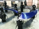 填料硫化推流器 潜水推流器推进器厂家