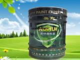 优质有机硅耐高温漆防腐抗氧化涂料、价格公正