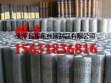 镀锌电焊网的编织方法