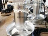 QJB型潜水搅拌机怎么选功率 水下搅拌器