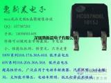 华润矽威车灯驱动芯片PT4121及专用的MOS管50N06