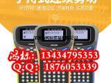 二维码标签打印机LP5125E