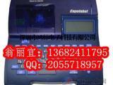 丽标C-210E电子线管中英文号码打字机