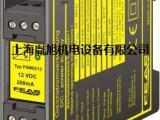 FEAS电源,PSLC122电源