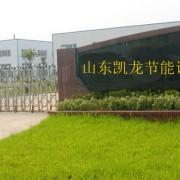 宁津县凯龙温控设备厂的形象照片