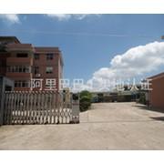 江西富鑫选矿设备制造有限公司的形象照片