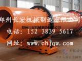 烘干设备厂销售煤泥烘干机多少钱