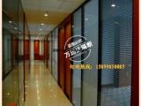 深圳定做办公室铝合金中空百叶玻璃隔断墙