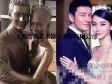 明星偶像人物铸铜雕塑 仿古树脂玻璃钢雕塑