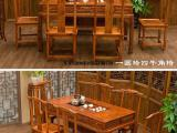 中式榆木茶台泡茶 餐桌